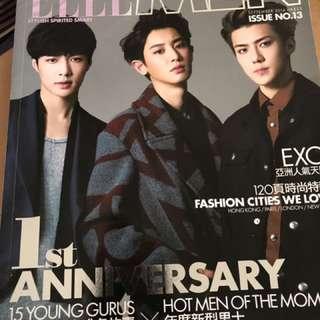 Elle 雜誌内頁有EXO