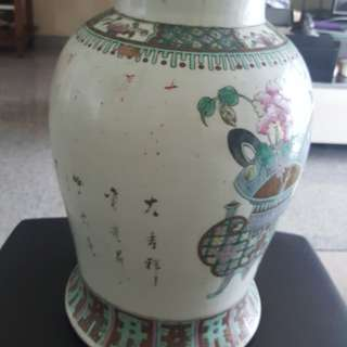 Porcelain Vase Ching period Tongzhi about 15 inch (40cm) height perfect condition with wooden cover. Selling it as shortage of space.