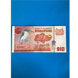 1976-1984 Singapore Ten Dollar Old Note