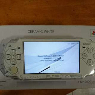 Sony PSP Slim 2000 Ceramic White