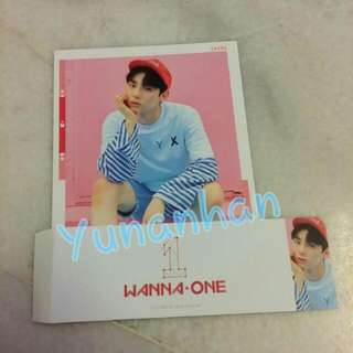 Min Hyun Cover and Sleeve 1st Mini Album To Be One Wanna One