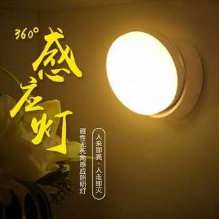 LED 充電壁燈 檯燈 可調角度 (白光)