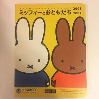 Miffy Felissimo catalogue 2001/2002