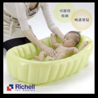 Richell 充氣型嬰兒浴盆