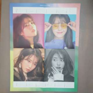 IU Official 2018 season greetings poster