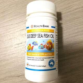 澳洲Omega 3深海魚油