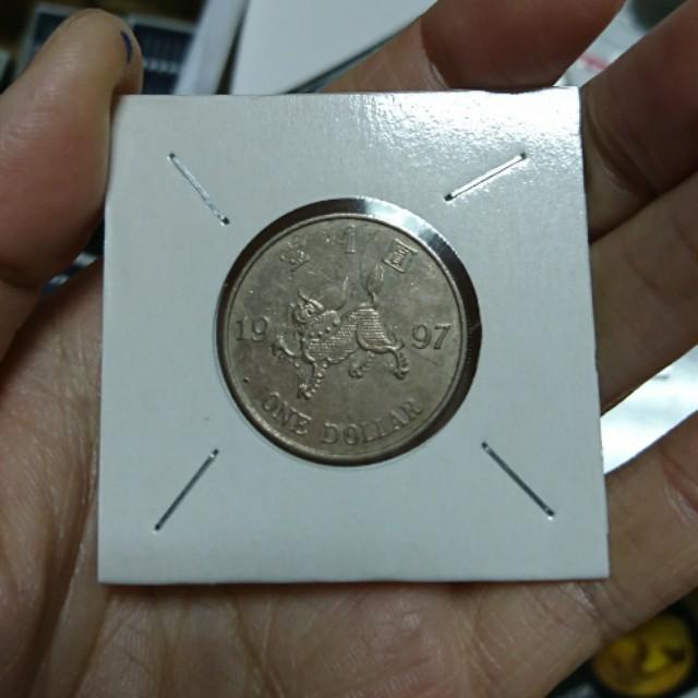 1997年香港1元錢幣硬幣
