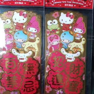 CNY pop-up deco mix sanrio characters