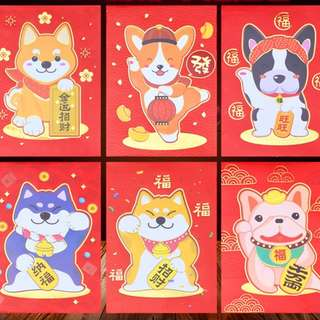 CNY CUTE DOG ANG BAO CHINESE NEW YEAR DOGGY RED PACKETS