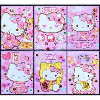 CNY CUTE HELLO KITTY ANG BAO CHINESE NEW YEAR RED PACKETS