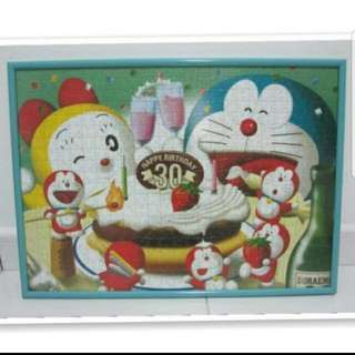 Doraemon Puzzle In Quality Frame