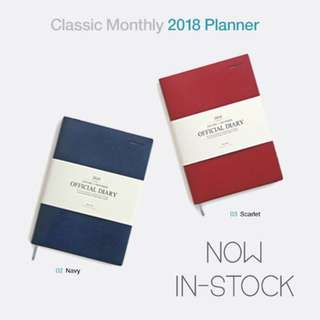 Classic Minimalist Leather 2018 Planner Navy and Scarlet Edition (In-stock)