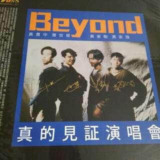 Rare Beyond 89 Concert Live 真的见证演唱会 LP Record (Brand New)