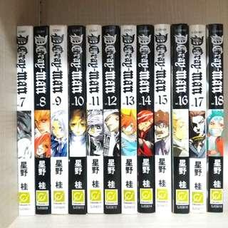 D. Gray-man Manga