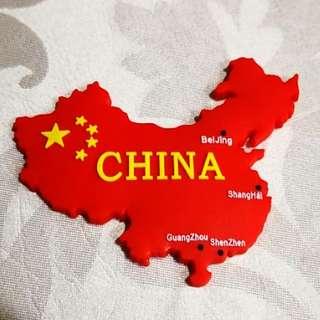 Fridge Magnet - China 🇨🇳