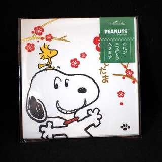 日本Hallmark Snoopy利是封