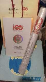 中銀香港百年紀念鈔三十連張AA字頭+三連張