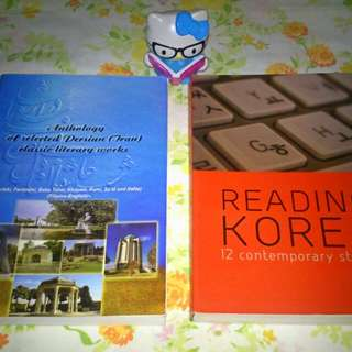 SALE! P150! Translated Works BOOK PAIR