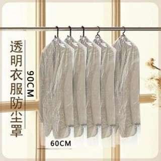 Transparent Dust Cover Suits