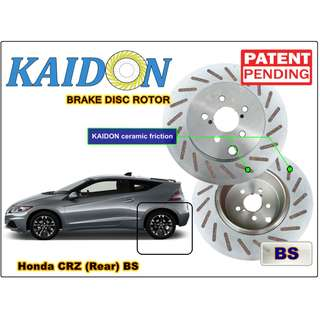 "Honda CRZ brake disc rotor KAIDON (REAR) type ""RS"" / ""BS"" spec"