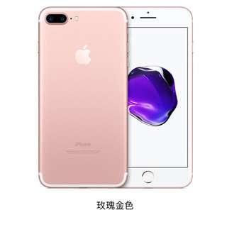 iphone 7plus 256GB(apple care)