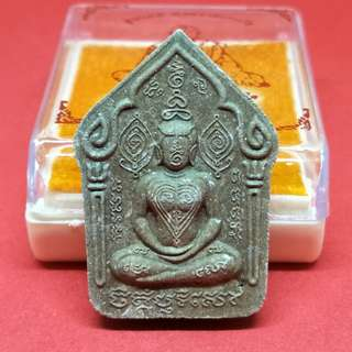 Thai Amulet - Phra Khun Paen Prai Pathamang Lokiya