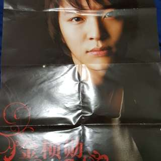 金桢勋(Front) & Balloons (Back) Magazine Poster