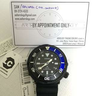 Seiko Prospex SBDN045 Limited Edition Japan Made