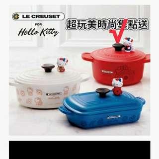7-11Hello kitty鑄鐵鍋具(櫻桃紅)圓鍋