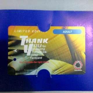 Limited Edition Transitlink Farecard
