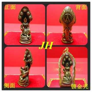 Thai Amulet - 神龙护法 Jatukam
