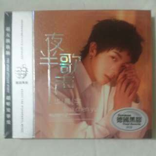 [Music Empire] 华晨宇 - 《夜半歌声》新歌 + 精选 || Hua Chen Yu Greatest Hits Audiophile CD Album