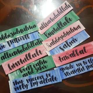 Islamic quotes bookmark