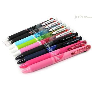 Uni Jetstream 3 Color Ballpoint Multi Pen - 0.7 mm