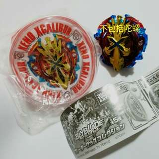 Beyblade Brust ベイブレード セット Beyblade Collection Coins Bag 爆旋陀螺收集袋/配件袋 (Keno Xcalibur)