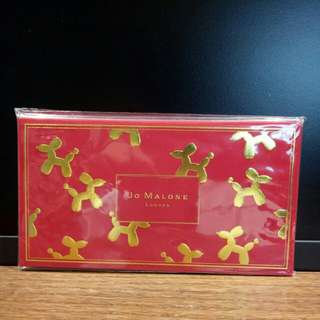 Jo Malone, London Red Packet 6's
