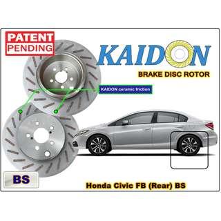 "Honda Civc FB brake disc rotor KAIDON (REAR) type ""RS"" / ""BS"" spec"