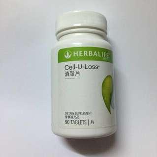 原裝 Herbalife 康寶萊 消脂片