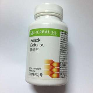 原裝 Herbalife 康寶萊 美纖片