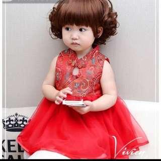 CNY Dress cheongsam qi pao