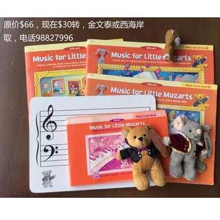钢琴书,全套 MUSIC FOR LITTLE MOZARTS