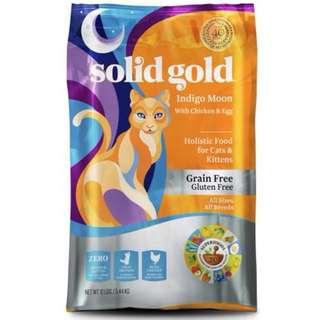 Solid Gold Indigo Moon 12lb