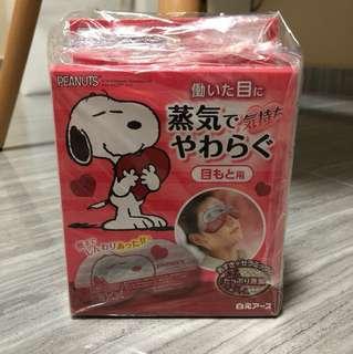 Snoopy eye bean mask