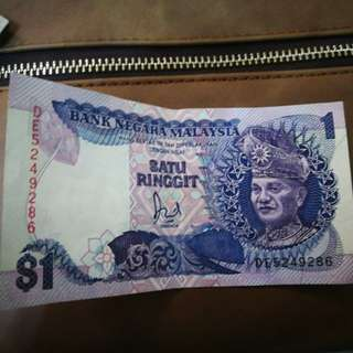 Malaysia ringgit old note RM1