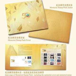 TVB 50 週年紀念郵票