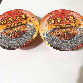 滿漢大餐   泡麵