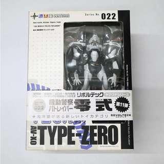 Revoltech AV-XO Type Zero, Series 020