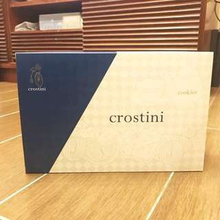 Crostini 尊貴曲奇禮盒 Cookie Gift Box Set