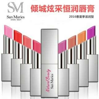San Maries Lipstick 思蔓瑞口红