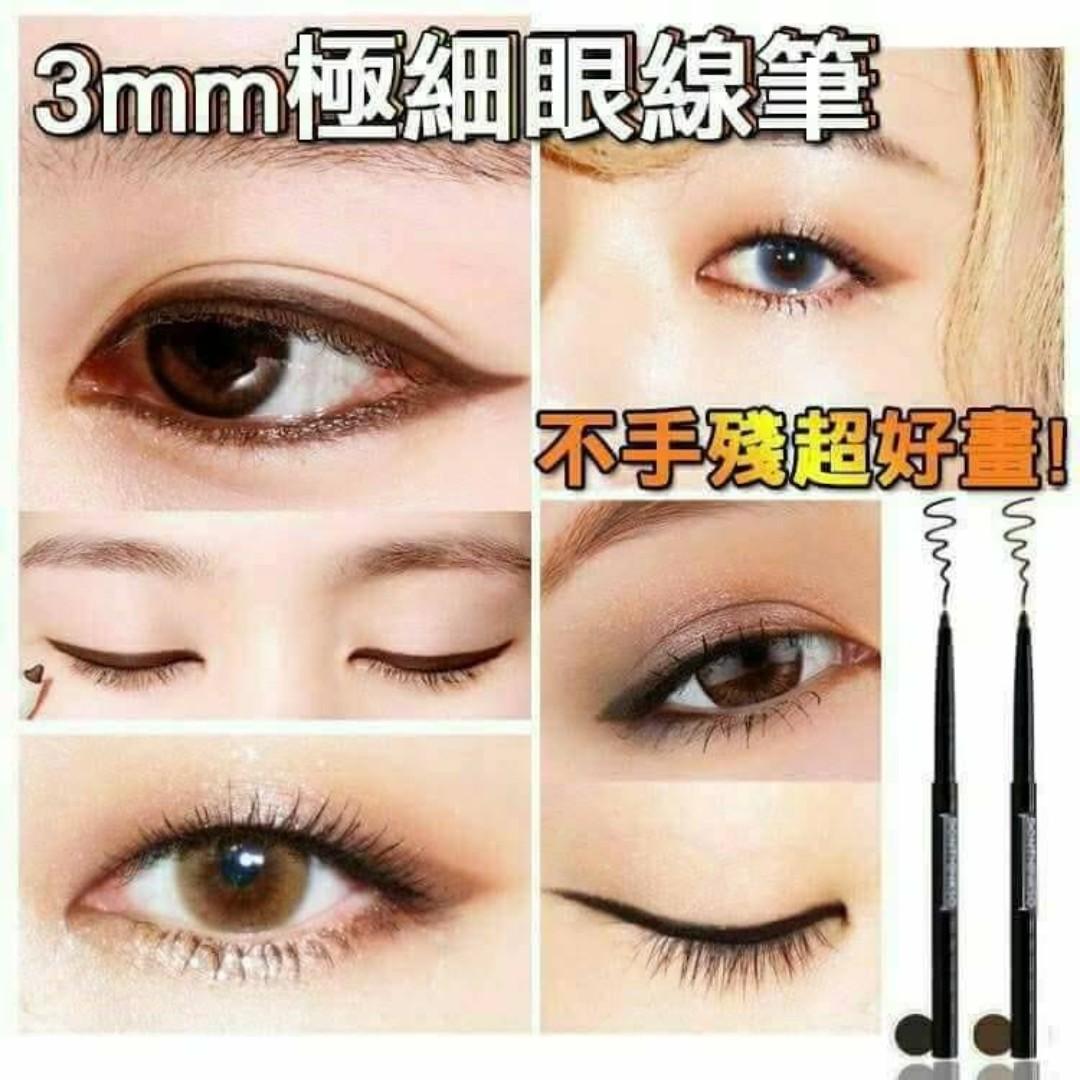 超持久3mm極細眼線筆 Ultra-durable 3mm ultra-thin eyeliner